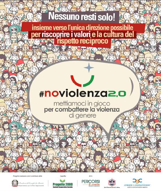 COMUNICATO STAMPA #NOVIOLENZA2.0 Cisterna di Latina – 13 Giugno 2019