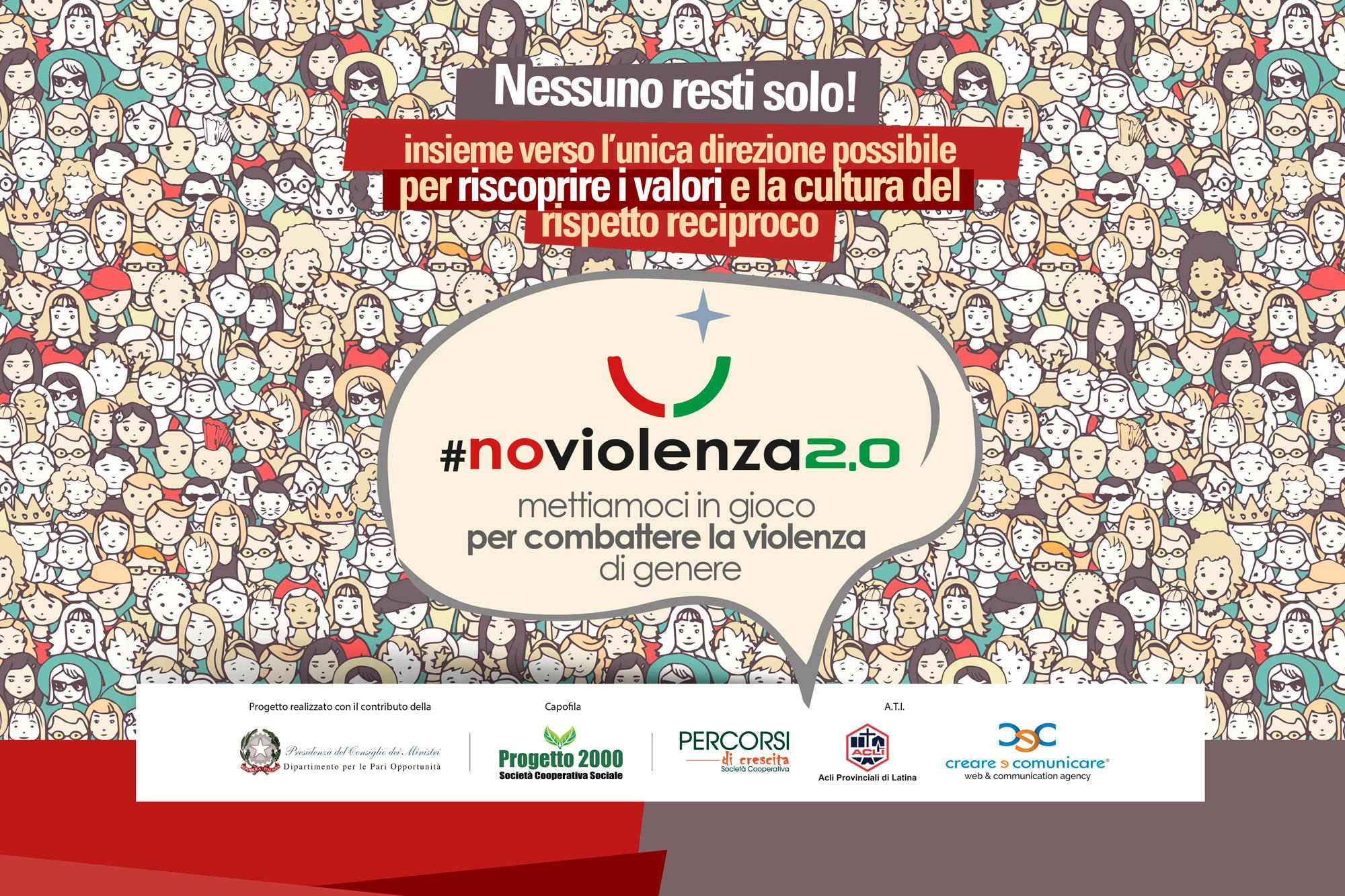 #noviolenza2.0